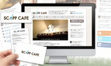Scopp Cafe