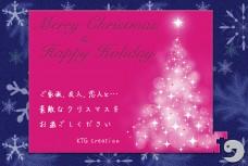 クリスマスカード-2011