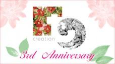 KTG creation 3周年