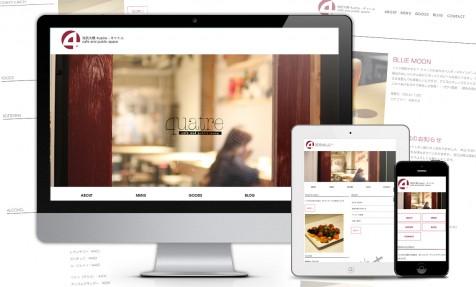 定食スタイルカフェのホームページ制作