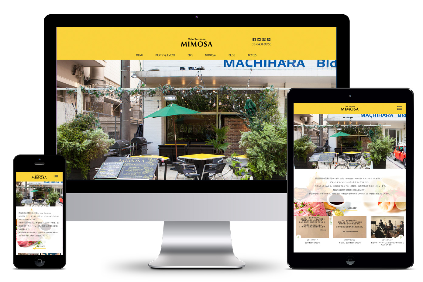 ビストロカフェのホームページ制作事例