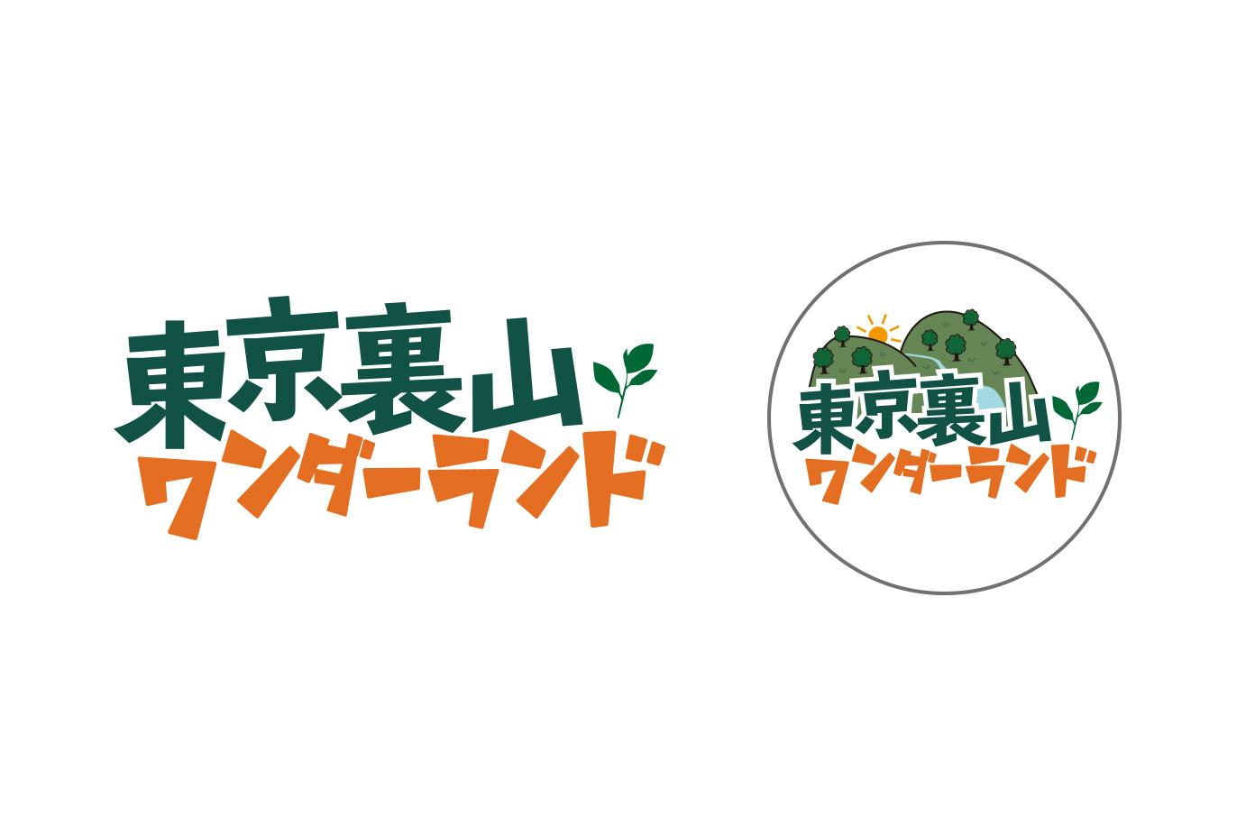 地方観光サービスのロゴデザイン制作事例